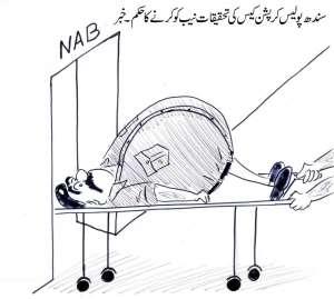 سندھ پولیس کرپشن کیس کی تحقیقات نیب کو کرنے کا حکم۔ خبر