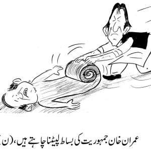 عمران خان جمہوریت کی بساط لپیٹنا ..