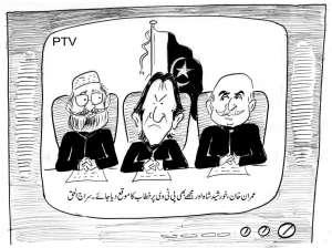عمران خان، خورشید شاہ اور مجھے بھی پی ٹی وی پر خطاب کا موقع دیا جائے، سراج الحق