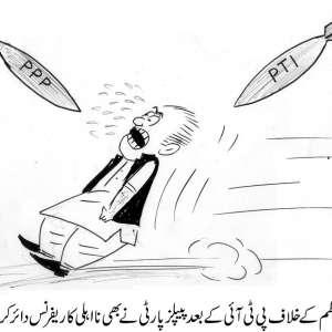 وزیراعظم کے خلاف تحریک انصاف ..