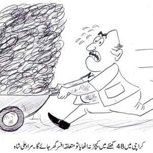کراچی میں 48 گھنٹوں میں کیچڑ نہ ..