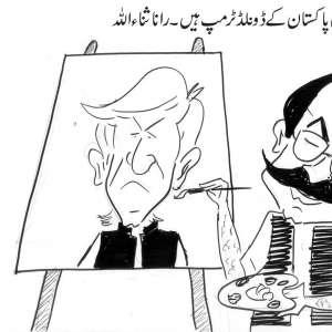 عمران خان پاکستان کو ڈونلڈ ٹرمپ ..