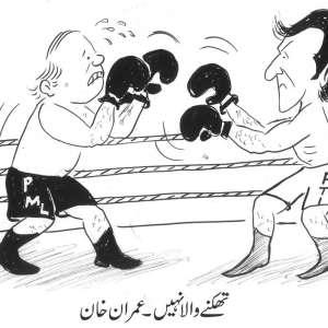 تھکنے والا نہیں، عمران خان