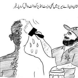 پاکستان نے ون ڈے سیریز میں بھی ..