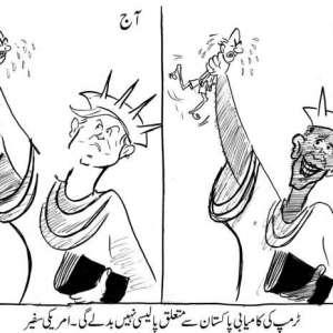ٹرمپ کی کامیابی، پاکستان سے ..