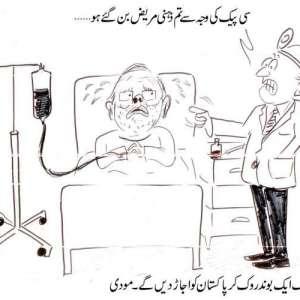 ایک ایک بوند روک کر پاکستان کو ..