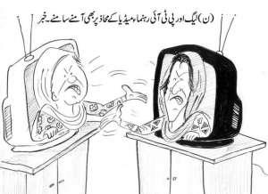 مسلم لیگ ن اور پی ٹی آئی رہنما میڈیا کے محاذ پر بھی آمنے سامنے۔ خبر