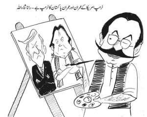 ڈونلڈ ٹرمپ امریکہ کے عمران خان اور عمران خان پاکستان کے ڈونلڈ ٹرمپ ہیں، رانا ثناء اللہ
