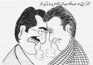 مئیر کراچی اور سندھ حکومت میں تنائو مزید بڑھ گیا۔ خبر