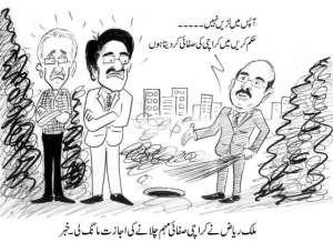 ملک ریاض نے کراچی صفائی مہم چلانے کی اجازت مانگ لی۔ خبر