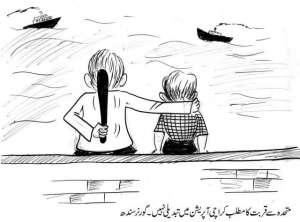 متحدہ سے قربت کا مطلب کراچی آپریشن میں تبدیلی نہیں۔ گورنر سندھ