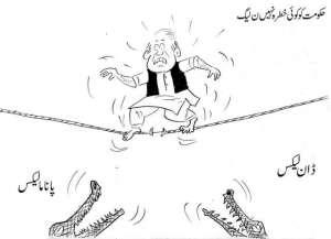 حکومت کو کوئی خطرہ نہیں، ن لیگ