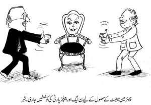 چیئرمین سینیٹ کے حصول کیلئے مسلم لیگ ن اور پیپلز پارٹی کی کوششیں جاری۔ خبر