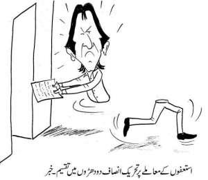 استعفوں کے معاملے پر تحریک انصاف 2 دھڑوں میں تقسیم۔ خبر