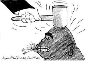 چیف جسٹس نے کراچی میں لوڈشیڈنگ کا نوٹس لے لیا۔ خبر