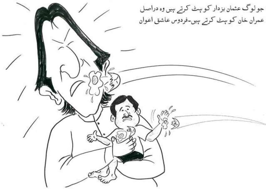 جو لوگ عثمان بزدار کو ہٹ کرتے ہیں وہ دراصل عمران خان کو ہٹ کرتے ہیں۔ ..