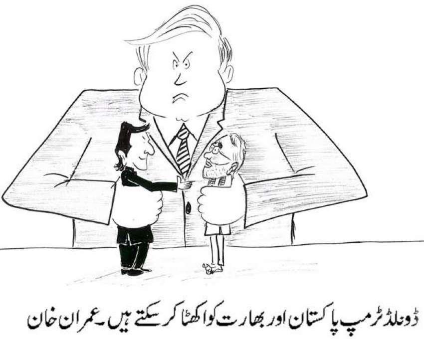 ڈونلڈ ٹرمپ پاکستان اور بھارت کو اکٹھا کر سکتے ہیں۔ عمران خان