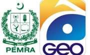 پیمرا کونسل آف کمپلینٹس کراچی کی جیو ٹی وی کا لائسنس منسوخ کرنے کی سفارش