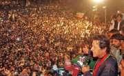 عمران خان کا انتخابی نتائج کو ماننے سے انکار، حکومت کو ایک ماہ کی ڈیڈ ..