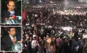 بہاولپور میں ق لیگ کا جلسہ، دھاندلی سے حکومت لی جا سکتی ہے کی نہیں جا ..