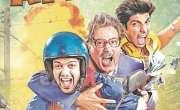 2014ء پاکستان فلم انڈسٹری کیلئے اچھا رہا، 39 فلموں نے سنیما کو رونق بخشی،