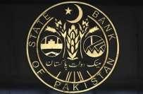 پاکستان کی معاشی نمو 3.6 فیصد رہی، افراط زر گھٹ کر سنگل ہندسے پرآگئی ..