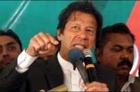 عابد شیر علی بجلی چوری نہیں پکڑ سکتے تو استعفیٰ دیدیں: عمران خان