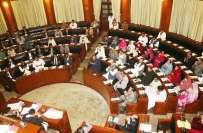 ایم کیو ایم نے تحفظ پاکستان آرڈیننس کے خلاف سندھ اسمبلی میں قرار داد ..