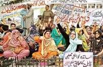 پنجاب ٹیچرز یونین نے مطالبات پر یکم مارچ تک عملدرآمد نہ ہونے کی صورت ..