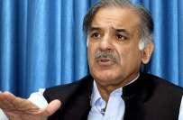 وزیراعلیٰ پنجاب کاخرم دستگیرکے حامیوں کی ہوائی فائرنگ کانوٹس