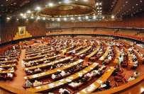 اپوزیشن نے قومی اسمبلی کے اجلاس کا بائیکاٹ ختم کر دیا