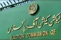 الیکشن کمیشن نے انتخابی عذرداریوں کے اعدادو شمار جاری کر دیئے