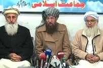 مذاکراتی کمیٹی کا پہلا اجلاس، عمران خان اور مفتی کفایت کی عدم شرکت