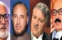 حکومتی مذاکراتی کمیٹی کل ڈی جی آئی ایس آئی سے ملاقات اوراجلاس کرے ..