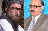 امن مذاکرات کے لئے حکومت اور طالبان کی کمیٹی کے درمیان کل ملاقات کا ..