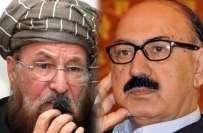 حکومت اور طالبان کی مذاکراتی کمیٹیوں کا پہلا اجلاس آج متوقع