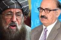حکومت اور طالبان کی کمیٹیوں کاپہلا مشترکہ اجلاس، ارکان خفیہ مقام پر ..