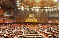 قومی اسمبلی میں انسداد دہشت گردی ترمیمی آرڈیننس 2013 میں توسیع کی قرارداد ..