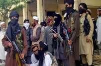آئین کے تحت مذاکرات، طالبان اندرونی اختلافات کا شکار، طالبان کمیٹی ..