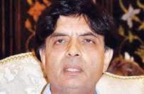چوہدری نثار علی کا ایف آئی اے کے کرپٹ افسران کی فہرست مرتب کرنے کا حکم