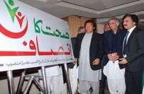 پشاور:بچوں میں پولیو سمیت 9 بیماریوں کی ویکسی نیشن کیلئے''صحت کاانصاف''مہم ..