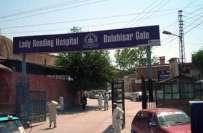 پشاور کے لیڈی ریڈنگ اسپتال میں سیوریج کا گندہ پانی داخل، مریض باہر ..