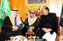 پاکستان کی حکومت سعودی عرب کے ساتھ جامع اسٹریٹجک تعاون کو مزید مستحکم ..