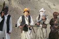 کالعدم تحریک طالبان مہمند ایجنسی نے ایف سی کے 23 اہل کاروں کوقتل کردیا