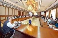 قومی سلامتی پالیسی آج وفاقی کابینہ کی اجلاس میں پیش کی جائے گی