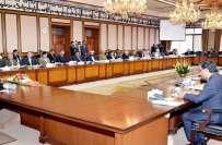 وفاقی کابینہ نے قومی سلامتی پالیسی کی منظوری دیدی ،باضابطہ اعلان (کل) ..