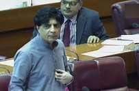 وزیر داخلہ چوہدری نثار نے قومی اسمبلی میں سلامتی پالیسی پیش کردی