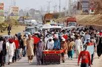 اسلام آباد: لاپتہ افراد کے لواحقین کا لانگ مارچ اسلام آباد پہنچ گیا