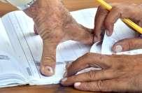 انگوٹھوں کے نشانات کی تصدیق،جواب تیار کر لیا،آئںدہ ہفتے پیش کیا جائیگا، ..