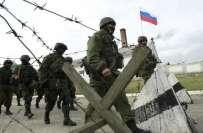 روسی صدرنے یوکرائن سے اپنے فوجی دستے واپس بلالئے،یوکرائن پر حملے کی ..